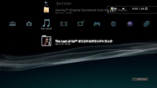 The Last of Us サウンドトラック