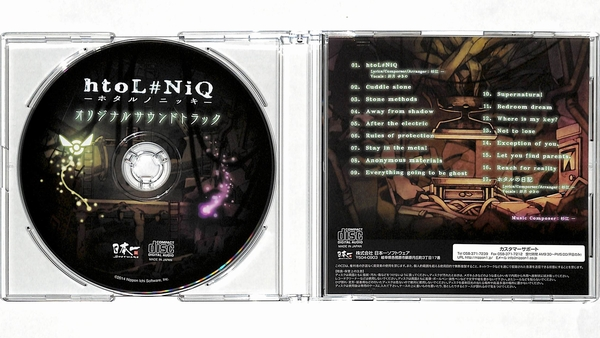 htoL#NiQ -ホタルノニッキ- オリジナルサウンドトラック