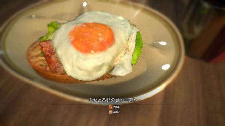 ふわとろ卵のせトースト