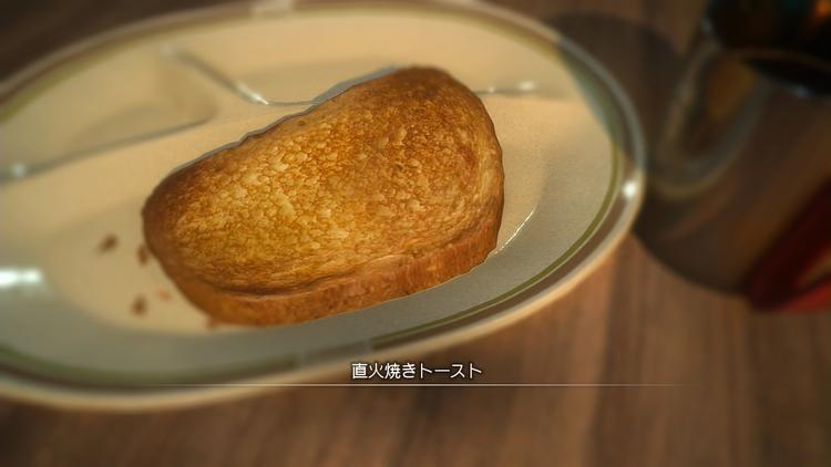 直火焼きトースト