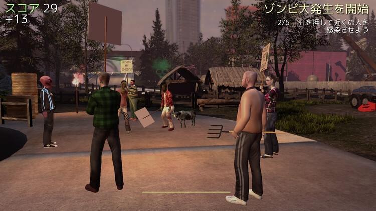 Goat Simulator:GoatZ 近くの人を感染させよう