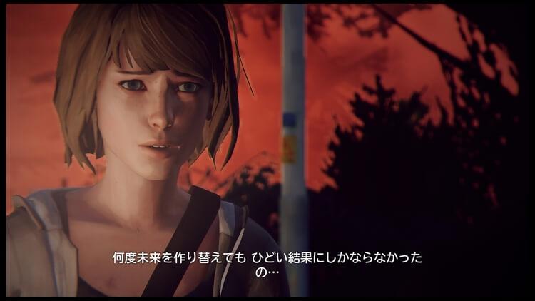 Life Is Strange(ライフ イズ ストレンジ) マックス