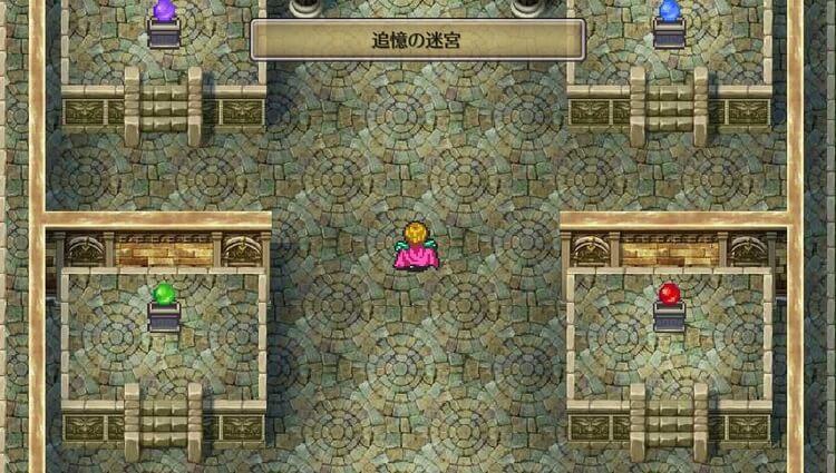 ロマンシング サガ2 追憶の迷宮