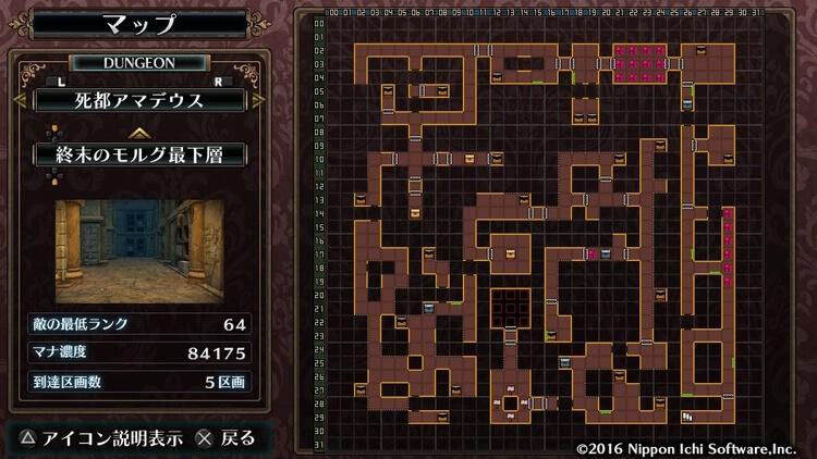 ルフランの地下迷宮と魔女ノ旅団 マップ