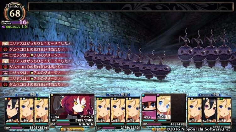 ルフランの地下迷宮と魔女ノ旅団 大量雑魚戦闘