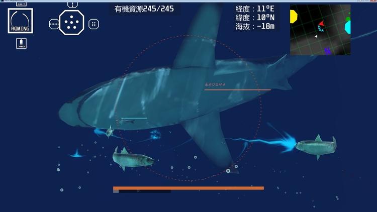 vs ホオジロザメ