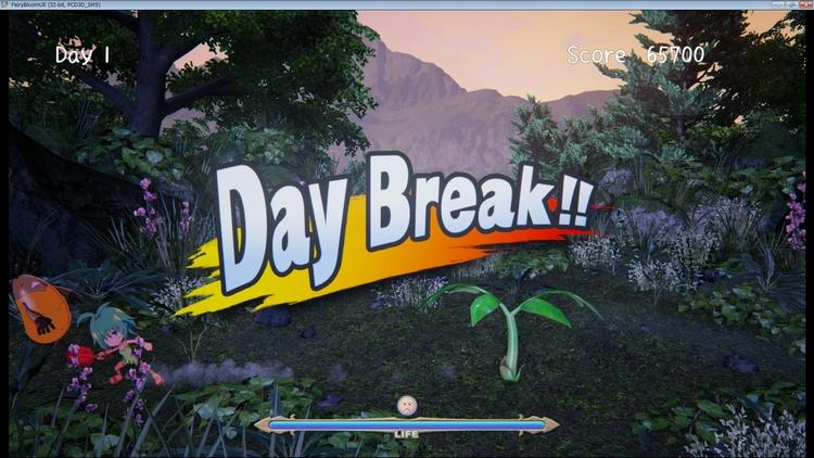 Day Break!!