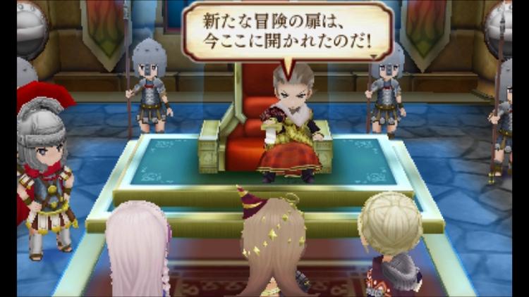 冒険王 新たな冒険の扉は、今ここに開かれたのだ!