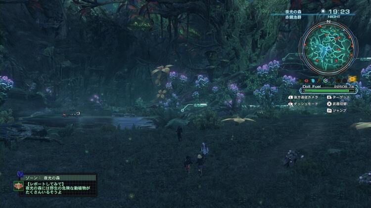 ゼノブレイドクロス 夜光の森