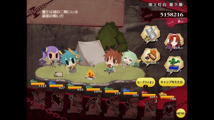 ランス03 キャンプ画面