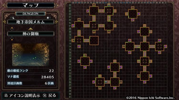ルフランの地下迷宮と魔女ノ旅団 ワープマップ