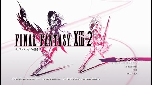 【FF13-2】プレイ感想
