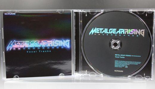 【メタルギア ライジング】Vocal Tracks購入 ※DL販売に関して追記