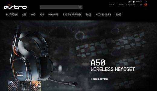日本国内からの Astro Gaming Headsets 購入方法