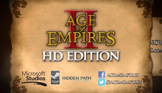 【Age of Empire HD】プレイ感想 10年ぶりのHCCC