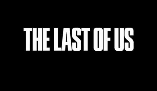 【The Last of Us】プレイ感想 心地よいストレスが楽しめる作品