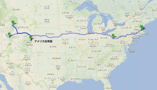 【The Last of Us】旅路のルートを地図に表してみました ※ネタバレ注意