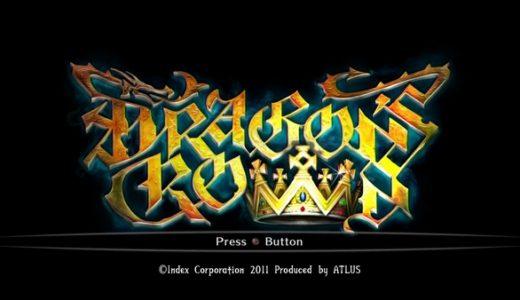【ドラゴンズクラウン】プレイ感想 全ての迷宮をクリアしてからが本番