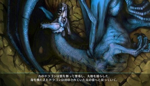 【ドラゴンズクラウン】評価・レビュー