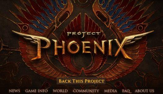 【Project Phoenix】Kickstarter backer & CheckGame