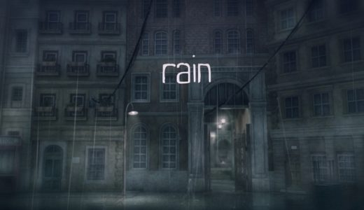 【rain】体験版感想 雨が降る度に思い出しそうな作品