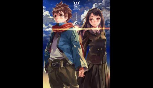 【WORLD END ECONOMiCA】設定資料集 & OST