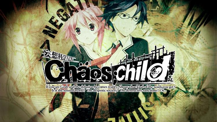 CHAOS;CHILDの画像 p1_11
