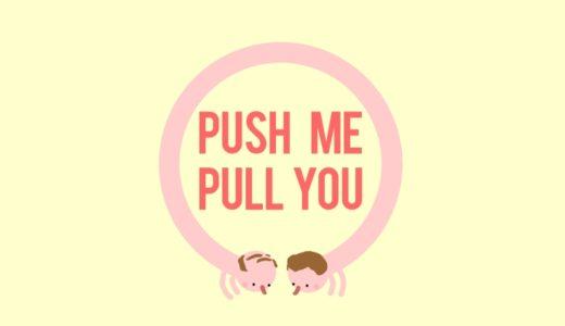 【Push Me Pull You】狂気を感じる相撲サッカーゲーム