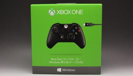PC対応 Xbox One コントローラー 購入レビュー