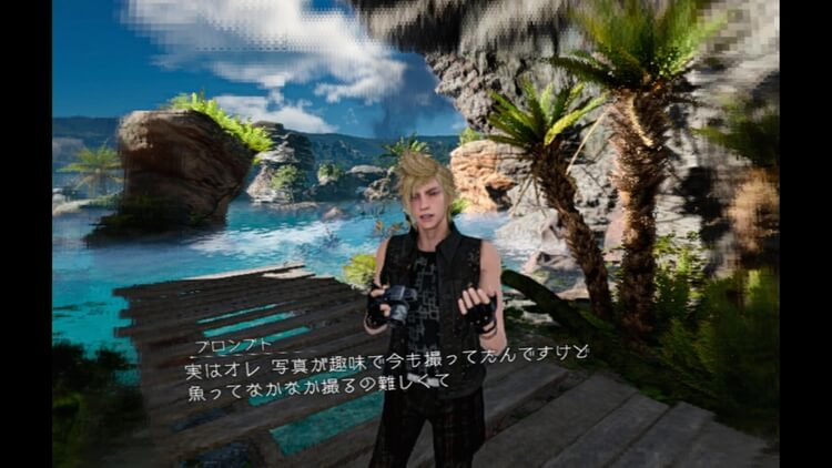 MONSTER OF THE DEEP: FINAL FANTASY XV プロンプト