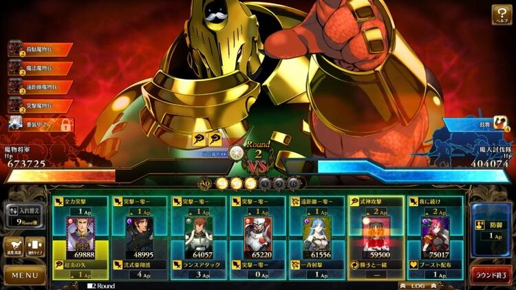 ランス10 戦闘画面