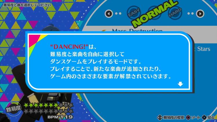 P3D DANCING!