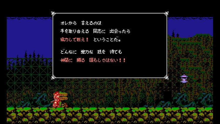 Bloodstained 仲間に勝る頼もしさはない!
