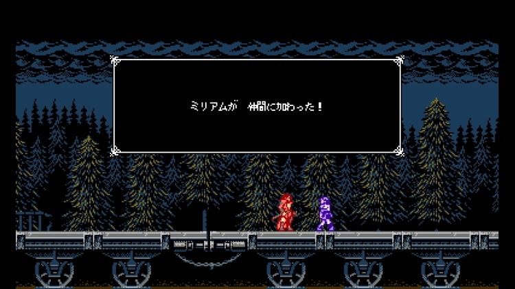 Bloodstained 仲間に加える