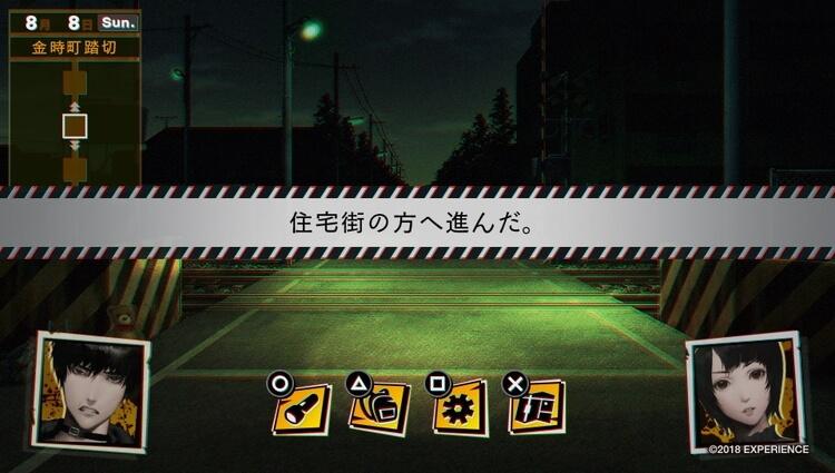 NG 心霊スポット調査 町