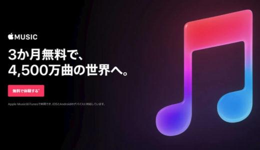 Apple Musicで聴けるゲーム音楽一覧(掲載アルバム:1,701枚)