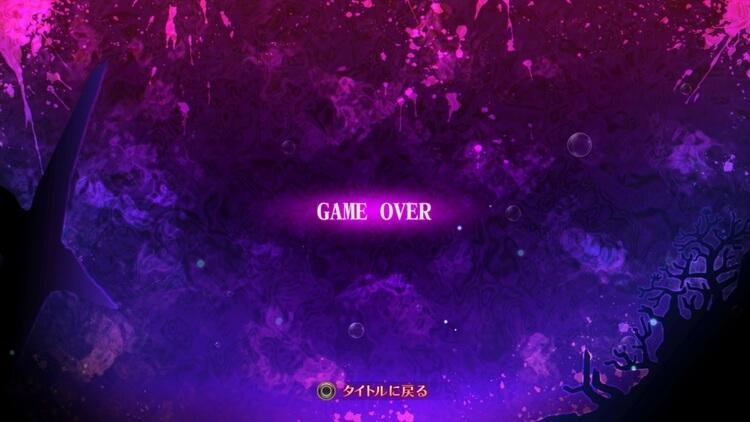 メアリスケルター2 ゲームオーバー