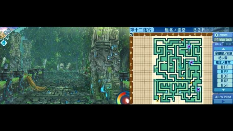 世界樹の迷宮X 極北ノ霊堂