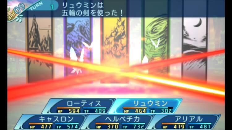世界樹の迷宮X 五輪の剣