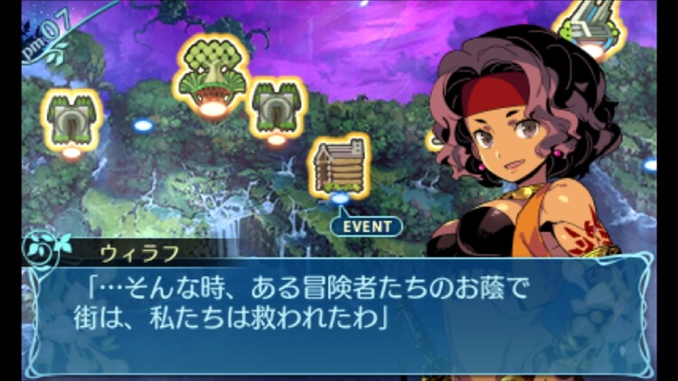 世界樹の迷宮X ウィラフ