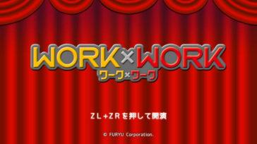 【WORK×WORK(ワークワーク)】評価・レビュー なりきり勇者さまをサポートする、異色のインストラクターRPG