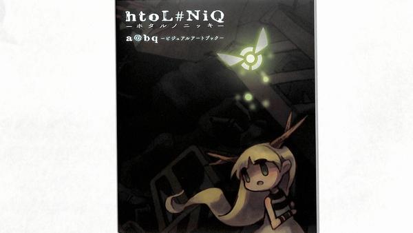 htoL#NiQ -ホタルノニッキ- ビジュアルアートブック