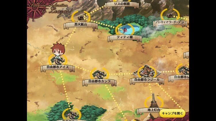 ランス03 ワールドマップ