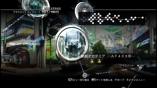 【FF13-2】フラグメントコンプリートへの道 70時間 151/160