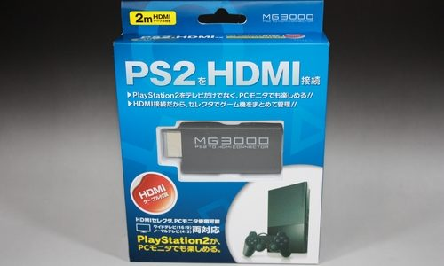 PS2 TO HDMI CONNECTOR 「MG3000」 レビュー