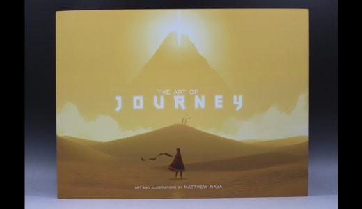 【Journey(風ノ旅ビト)】The Art of Journey 飛び出すアートブック
