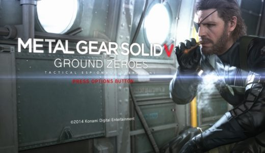 【MGS V GROUND ZEROES】評価・レビュー ※ネタバレ注意