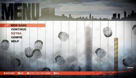 【CHAOS;CHILD(カオスチャイルド) | PS4/Vita】評価・レビュー