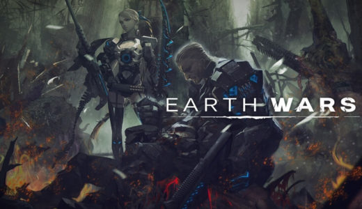 【EARTH WARS | PS4/Switch】評価・レビュー 豊富な育成要素が魅力のSFアクション