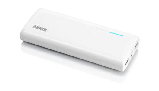 ゲーム機(PS Vita / 3DS)におすすめのモバイルバッテリー